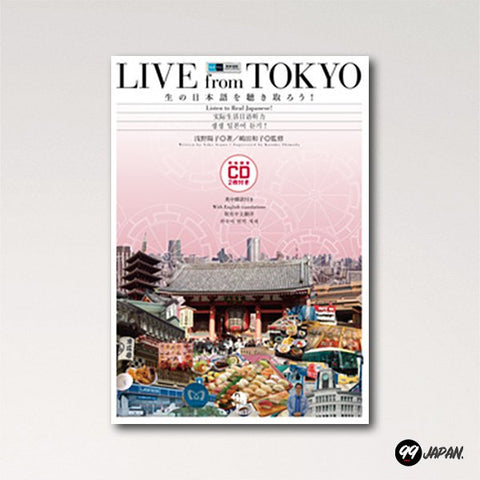 Live from Tokyo - Listen to Real Japanese! textbook cover