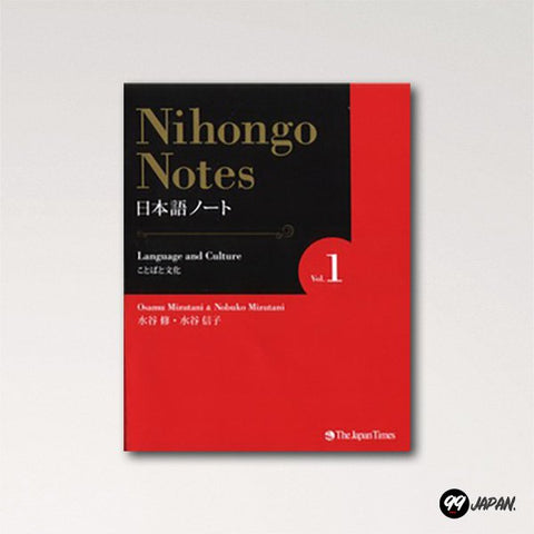 Nihongo Notes vol. 1 - Language and Culture textbook cover