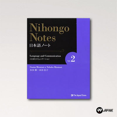 Nihongo Notes vol. 2 - Language and Communication textbook cover