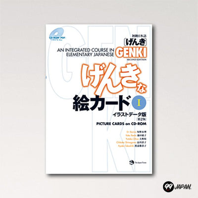 Genki: An Integrated Course in Elementary Japanese - Picture Cards on CD-ROM I (Second Edition) cards set cover