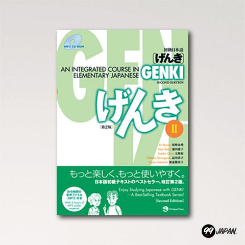 Genki: An Integrated Course in Elementary Japanese - Textbook II textbook cover