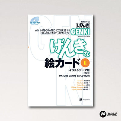 Genki: An Integrated Course in Elementary Japanese - Picture Cards on CD-ROM II (Second Edition) cards set cover