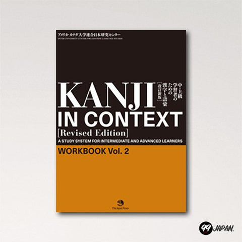 Kanji in Context Workbook Vol. 2 - A Study System for Intermediate and Advanced Learners workbook cover