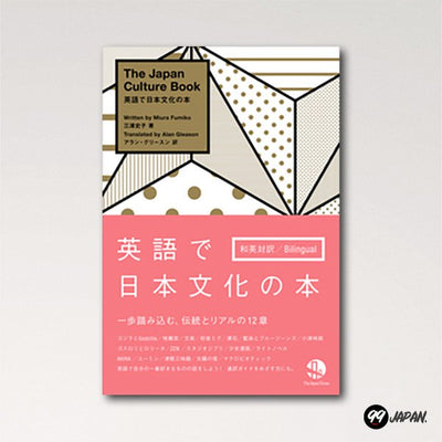 The Japan Culture Book book in english cover