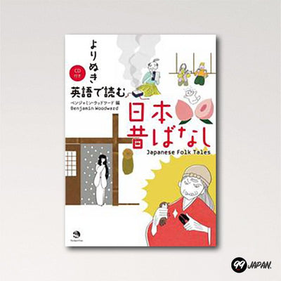 Japanese Folk Tales: Special Selections book in english cover