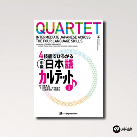 Quartet: Intermediate Japanese Across the Four Language Skills I textbook cover
