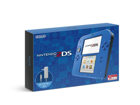 Nintendo 2DS - Blue