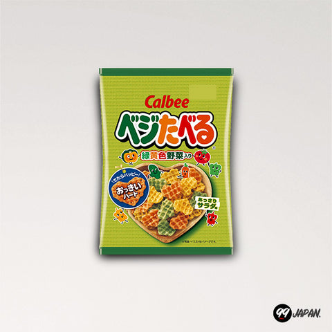 Calbee - Veggie Light salad flavor chips - 99Japan
