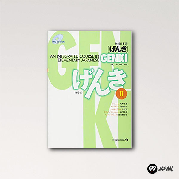 A GENKI An Integrated Course in Elementary Japanese II.