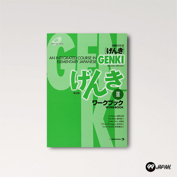 Genki 2 An Integrated Course In Elementary Japanese Workbook