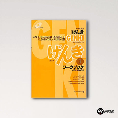 A GENKI An Integrated Course in Elementary Japanese Workbook I.