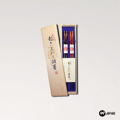 Hand Made - Pair of 2 Okiagari Kobashi chopsticks - 99Japan