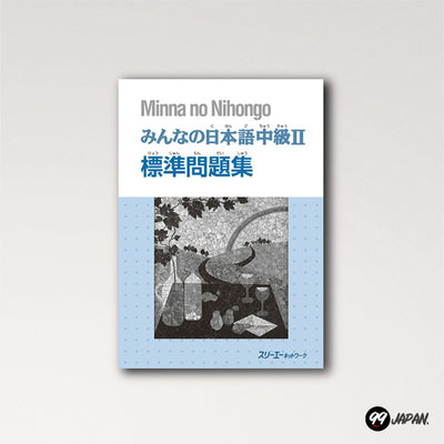 The Minna no Nihongo Chukyu 2 Basic Workbook.