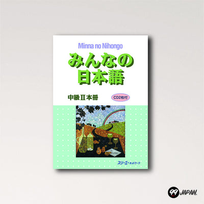 The Minna no Nihongo Chukyu 2 Textbook.