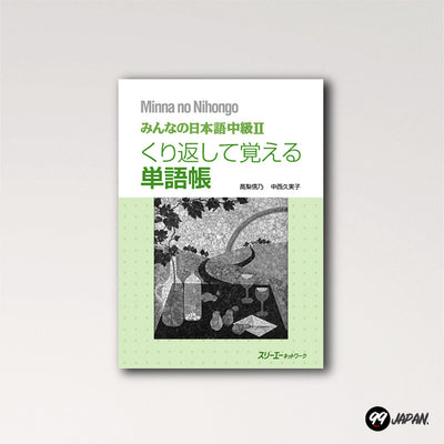 The Minna no Nihongo Chukyu 2 Vocabulary book.