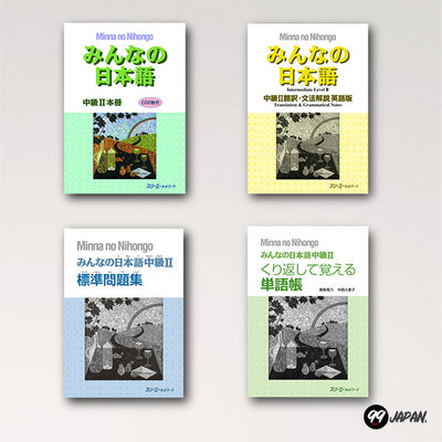 The Minna no Nihongo Chukyu 2 full set.