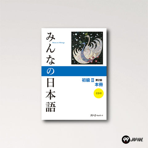 The Minna no Nihongo Shokyu 2 Textbook.