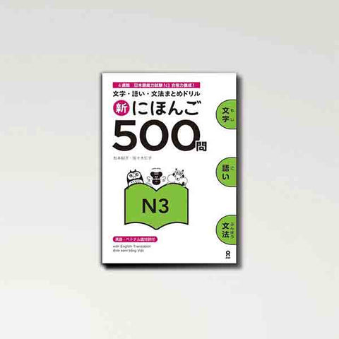 New Japanese 500 Questions N3 - 99Japan
