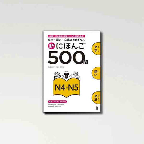 New Japanese 500 Questions N4-N5 - 99Japan