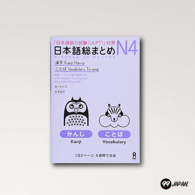 The Nihongo So-Matome JLPT 4 For Kanjis And Words.