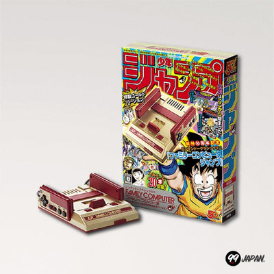 Nintendo Classic Mini Famicom Shonen Jump Edition - 99Japan