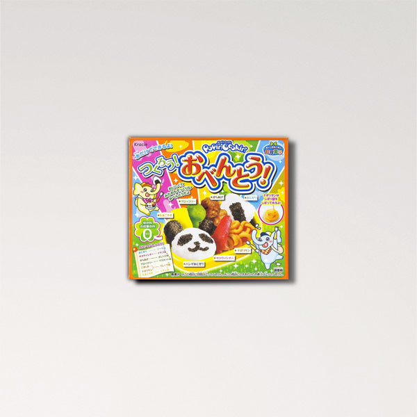 Popin Cookin - Bento - 99Japan
