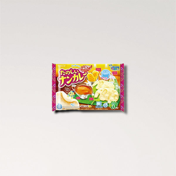 Popin Cookin - Nan curry - 99Japan