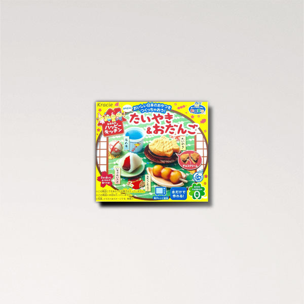 Popin Cookin - Taiyaki & Dango Kit - 99Japan