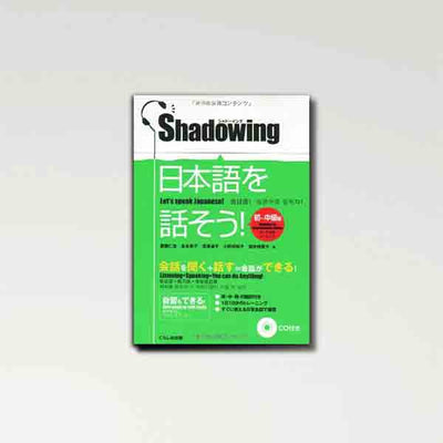 Shadowing: Let's Speak Japanese (Beginner to Intermediate Level) -w/CD - 99Japan