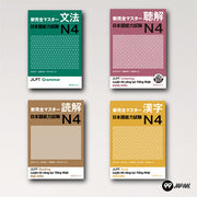 The Shin Kanzen Master Books JLPT 4 full set.