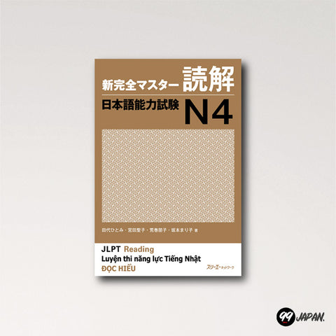 The Shin Kanzen Master JLPT N4 Reading.