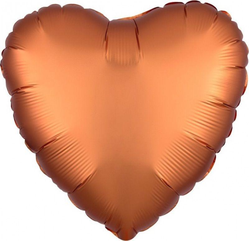 Pastel Pink Satin Heart Foil Balloon 43cm - Party Savers