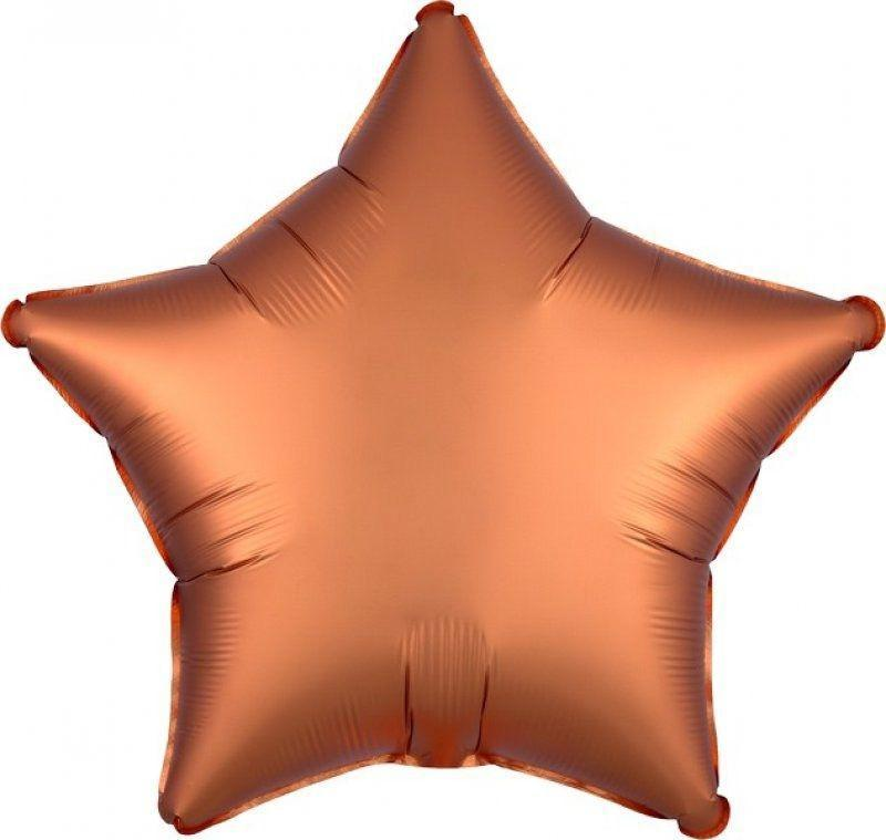 Bright Pink Satin Star Foil Balloon 48cm - Party Savers