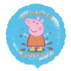 Peppa Pig Golden Wellies Foil Balloon 45cm - Party Savers