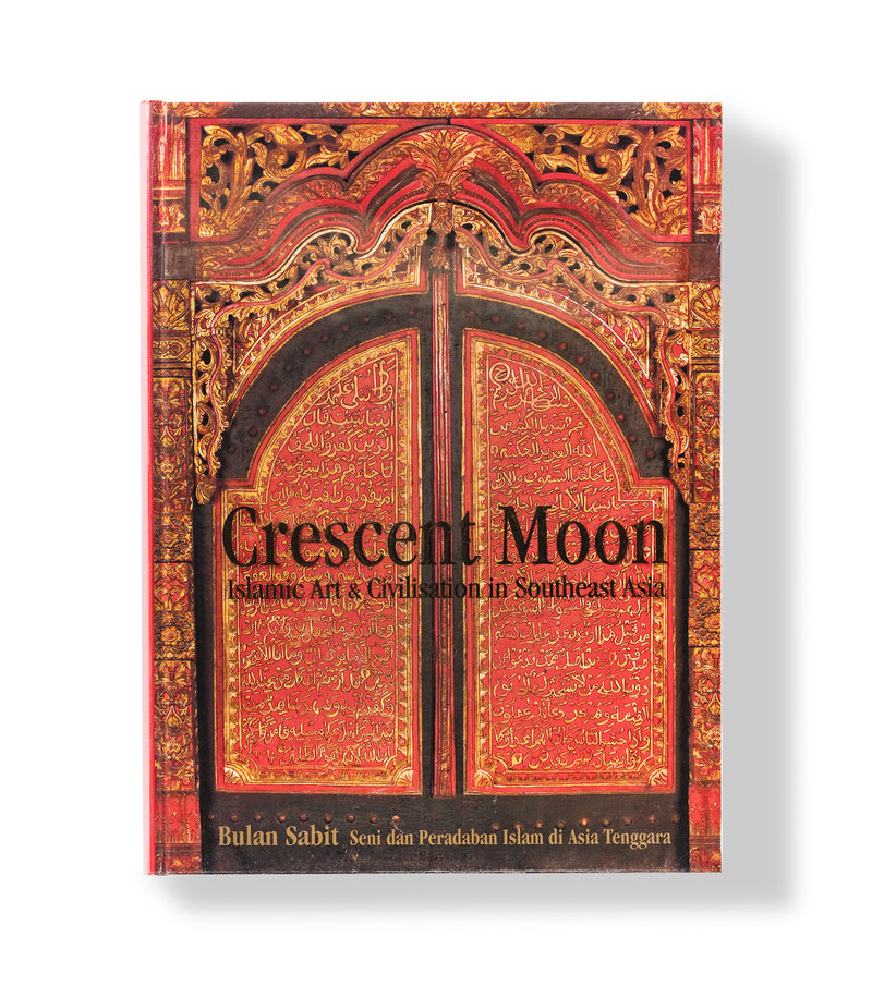 Cresent Moon exhibition catalogue
