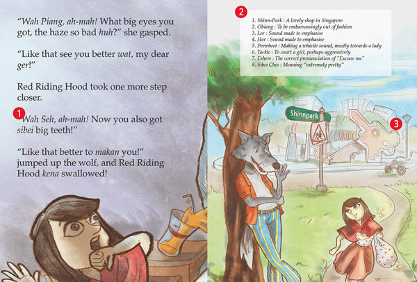 Singlish Fairy Tale, Red Riding Hood Lah, Reading Guide