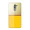 Beer Yellow Case for Honor 6X