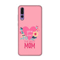 The Best Mom Case for Honor P20 Pro