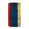 Stripe Case for  LG Q10