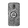 Om Shloka Case for Moto E3 Power