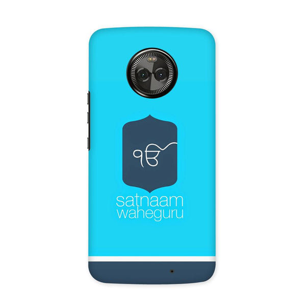 Ek Omkar Case for Moto X4
