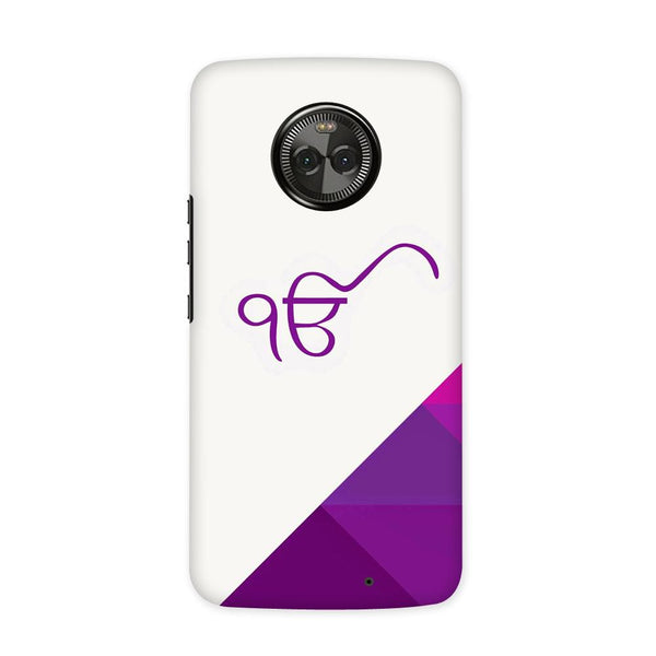 Ek Omkar Purple Case for Moto X4