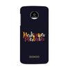 Hakuna Matata Black Case for Moto Z Force