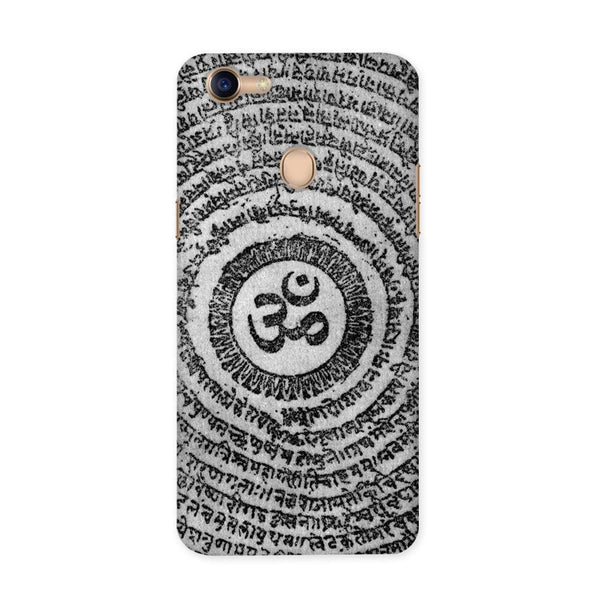 Om Shloka Case for Oppo F5