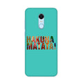 Hakuna Matata Blue Case for Redmi 5