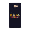 Hakuna Matata Black Case for  Samsung Galaxy C9 Pro 2016