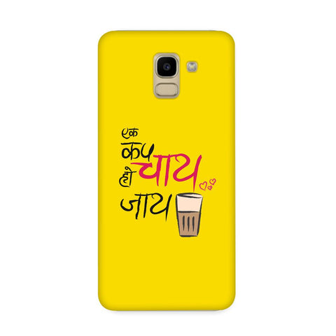 Ek Cup Chai Case for Samsung Galaxy J6