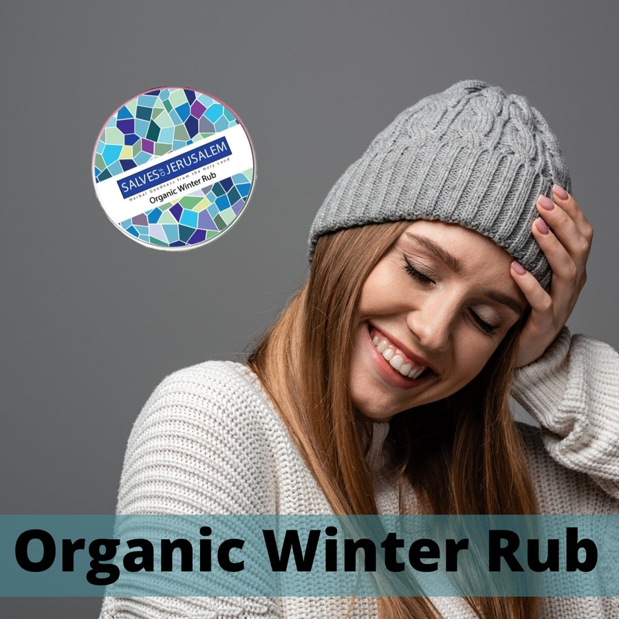 Organic Winter Rub - 57ml (2oz) - Salves of Jerusalem