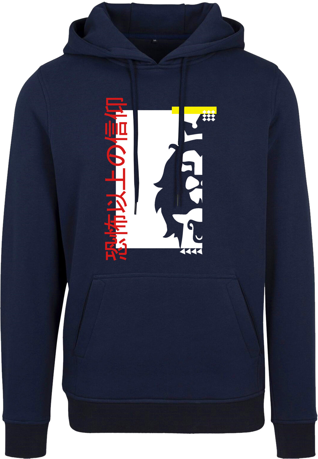 Unisex FAITH OVER FEAR Japanese Print Hoodie (Navy)
