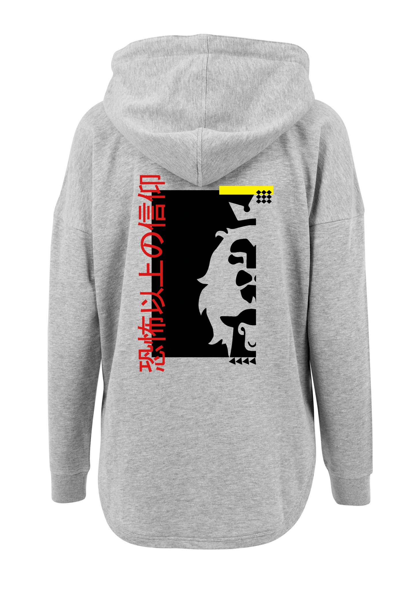 Women's FAITH BEYOND FEAR Oversized Hoodie (H.Grey)